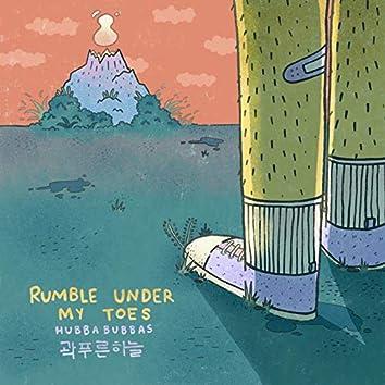 Rumble Under My Toes (feat. Kwak Pureunhaneul)
