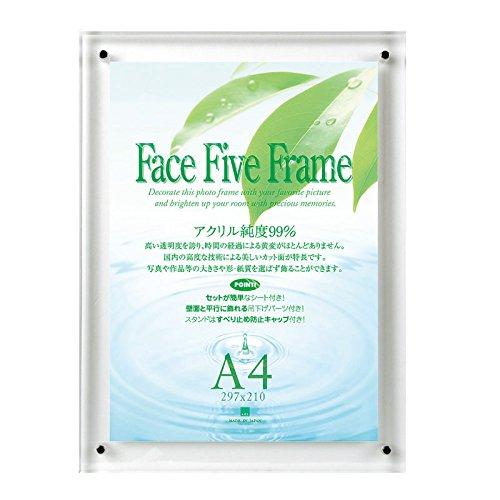 A.P.J. アクリルフレーム/フェイスファイブフレーム クリア A4サイズ(210×297mm)