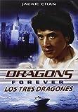 Los Tres Dragones [DVD]