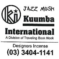 KUUMBA ミニサイズ (JAZZ MUSK, Mini size)