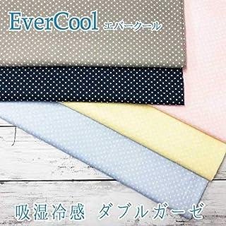 日本製 吸湿涼感 エバークール ピンドット ダブルガーゼ コットン100% (【3】パステルブルー 生地幅110cm×1.5m)生地 布 ひんやり夏マスクに 商用利用可