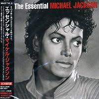 Heal The World / Michael Jackson
