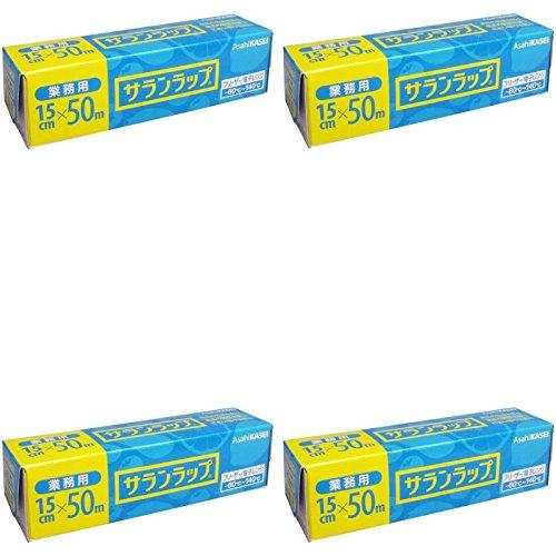 【まとめ買い】【業務用】サランラップ BOXタイプ 15cm×50m【×4個】