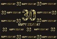 Qinunipoto 1.5m x 1m ビニール 背景布 写真撮影用背景妻30周年おめでとうございます写真を撮るための背景お祝いパーティーデコレーション夫30歳の誕生日祝う背景ポートレートフォトスタジオブースの背景小道具