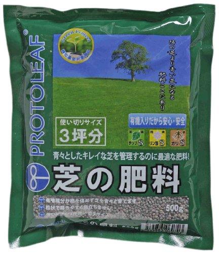 プロトリーフ 芝の肥料 500g