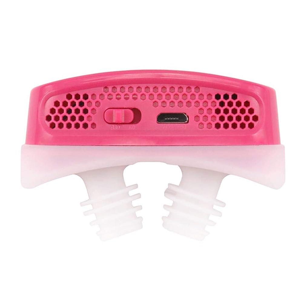 手紙を書く予想外シマウマいびき装置 いびきを減らすために電気シリコーンアンチスマッシュノーズストップ呼吸装置ガード睡眠補助ミニいびき機器をアップグレード 新しい (Color : Red)