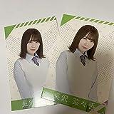 欅坂46 長沢菜々香 セット