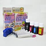(ZB213ST-R2)ZECOO COLOR(ゼクーカラー)、ブラザー用詰め替えインク(LC213/LC215/LC217/LC219シリーズ他対応)4色スターターセット