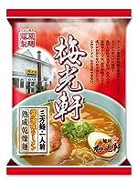 旭川梅光軒三方麺醤油味 1箱10食入り