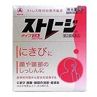 【第2類医薬品】ストレージタイプSA 12包 ×5
