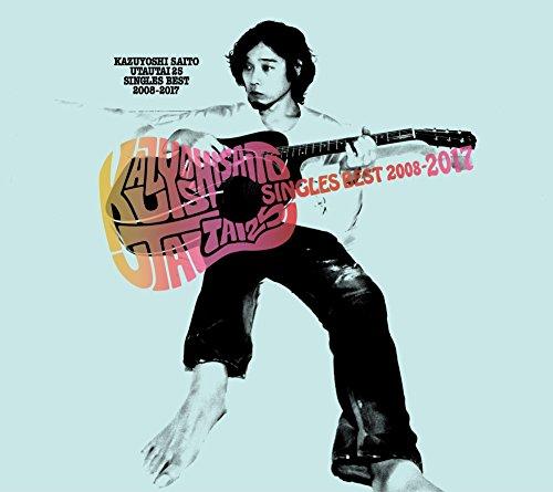 歌うたい25 SINGLES BEST 2008~2017 (初回限定盤)の詳細を見る