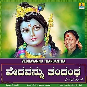 Vedhavannu Thandantha - Single