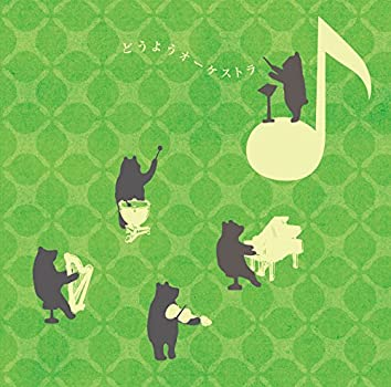 Doyo Orchestra