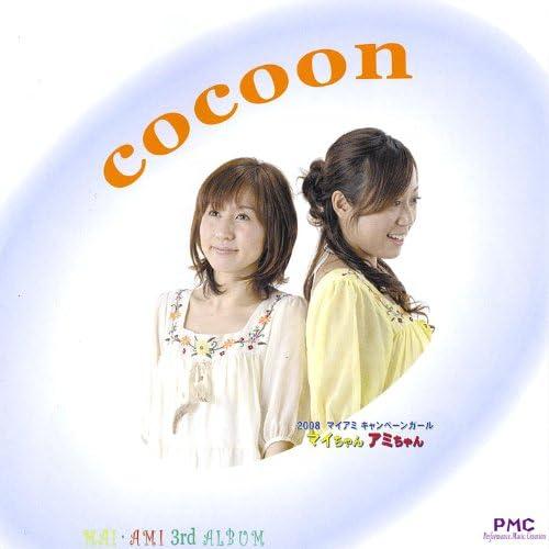 マイちゃん・アミちゃん 2008 (Mai&Ami 2008)