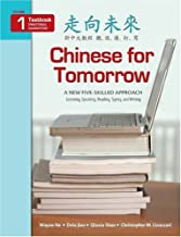 Best chinese for tomorrow volume 1 Reviews