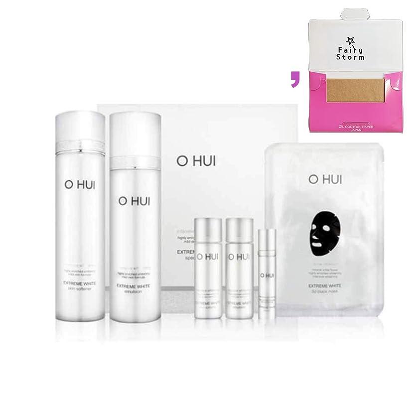 慎重にオリエントファイアルOHUI/オフィ エクストリームホワイト 2種企画セット /OHUI EXTREME WHITE SET set+ [Sample Gift ](海外直送品)