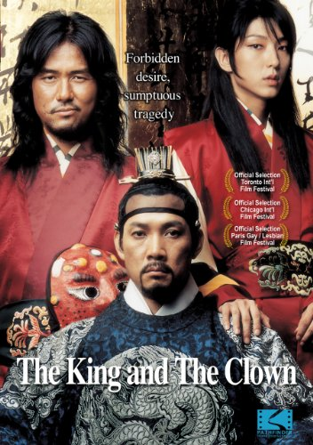 King & The Clown / (Sub) [DVD] [Region 1] [NTSC] [US Import]
