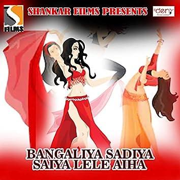 Bangaliya Sadiya Saiya Lele Aiha