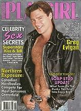 Greg Evigan l Soap Opera Stud Update - January, 1995 Playgirl