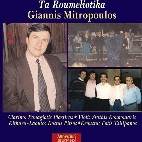 Giannis Mitropoulos
