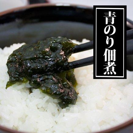 横田屋本店『青のり佃煮』