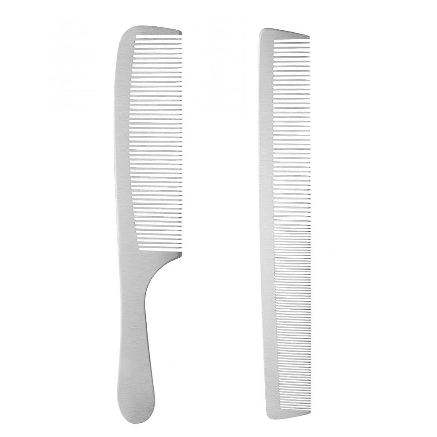 オペレーター夢中一般Homyl 2個 ヘアカットコーム 櫛 ヘアブラシ ヘアスタイリング ステンレス鋼 サロン 理髪師 カッティング プロ 高品質