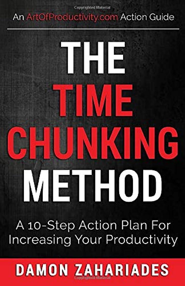 雄弁なシフト考えThe Time Chunking Method: A 10-Step Action Plan For Increasing Your Productivity (Time Management And Productivity Action Guide Series)