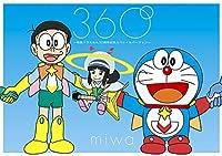 360°(期間生産限定アニメ盤)(DVD付)