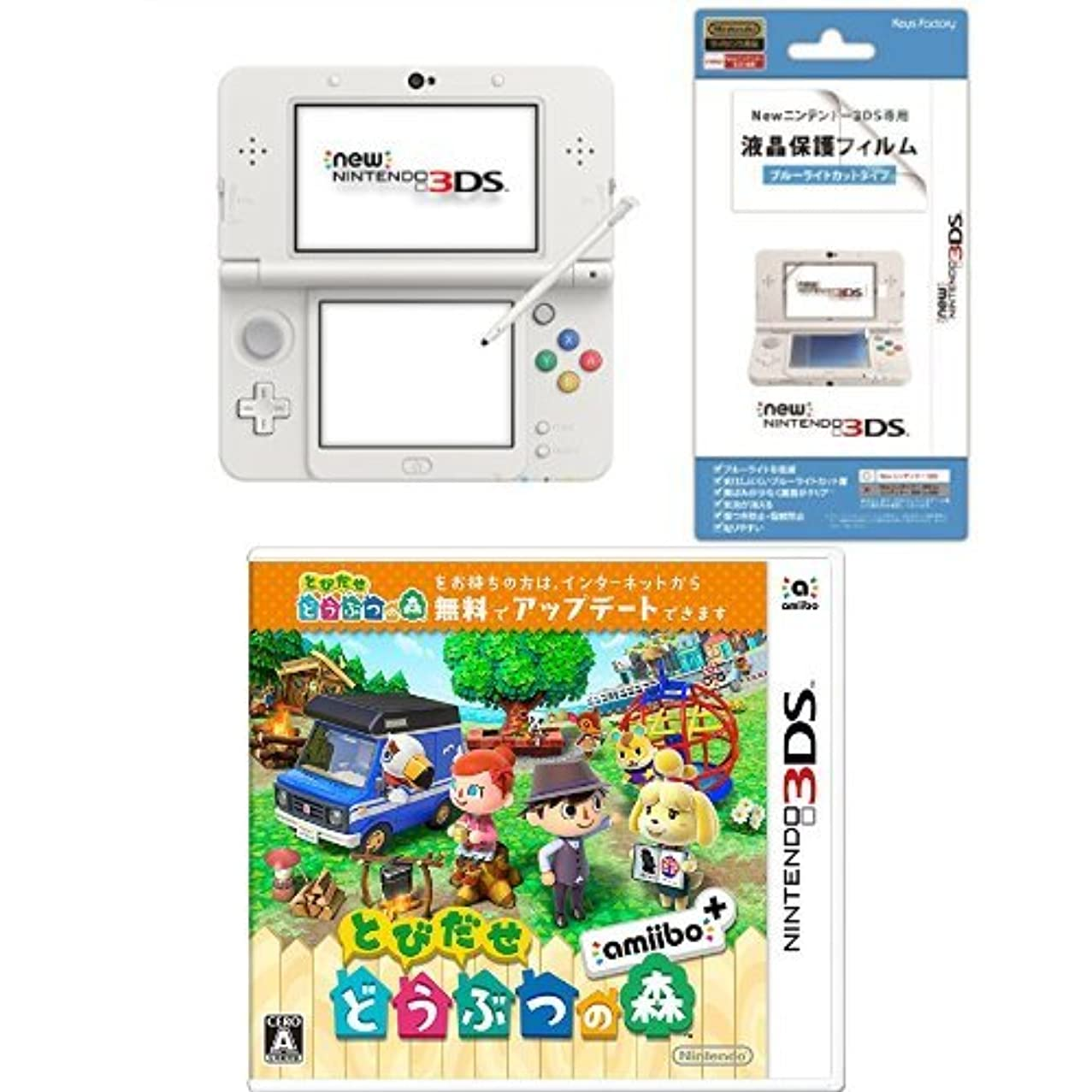 申し立てられた風が強い業界【Amazon.co.jp限定】 【液晶保護フィルム付き (ブルーライトカットタイプ) 】New ニンテンドー3DS ホワイト + とびだせ どうぶつの森 amiibo+ (「『とびだせ どうぶつの森 amiibo+』 amiiboカード」1枚 同梱) - 3DS セット