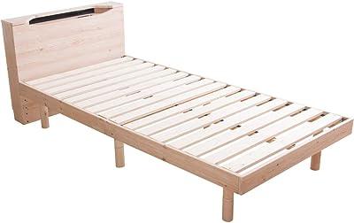 アイリスプラザ ベッド すのこ 棚付き コンセント付き 2口 照明付き フレーム アンティーク ホワイト セミダブル
