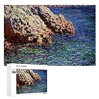 INOV 海岸 クロード·モネ 岩地中海 々 ジグソーパズル 木製パズル 1000ピース インテリア 集中力 75cm*50cm 楽しい ギフト プレゼント