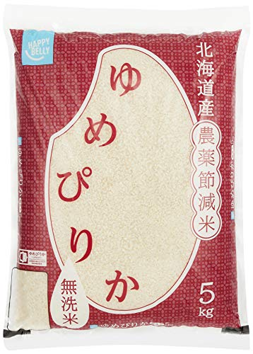 【精米】 [Amazonブランド] Happy Belly 北海道産 無洗米 農薬節減米 ゆめぴりか 5kg 令和2年産