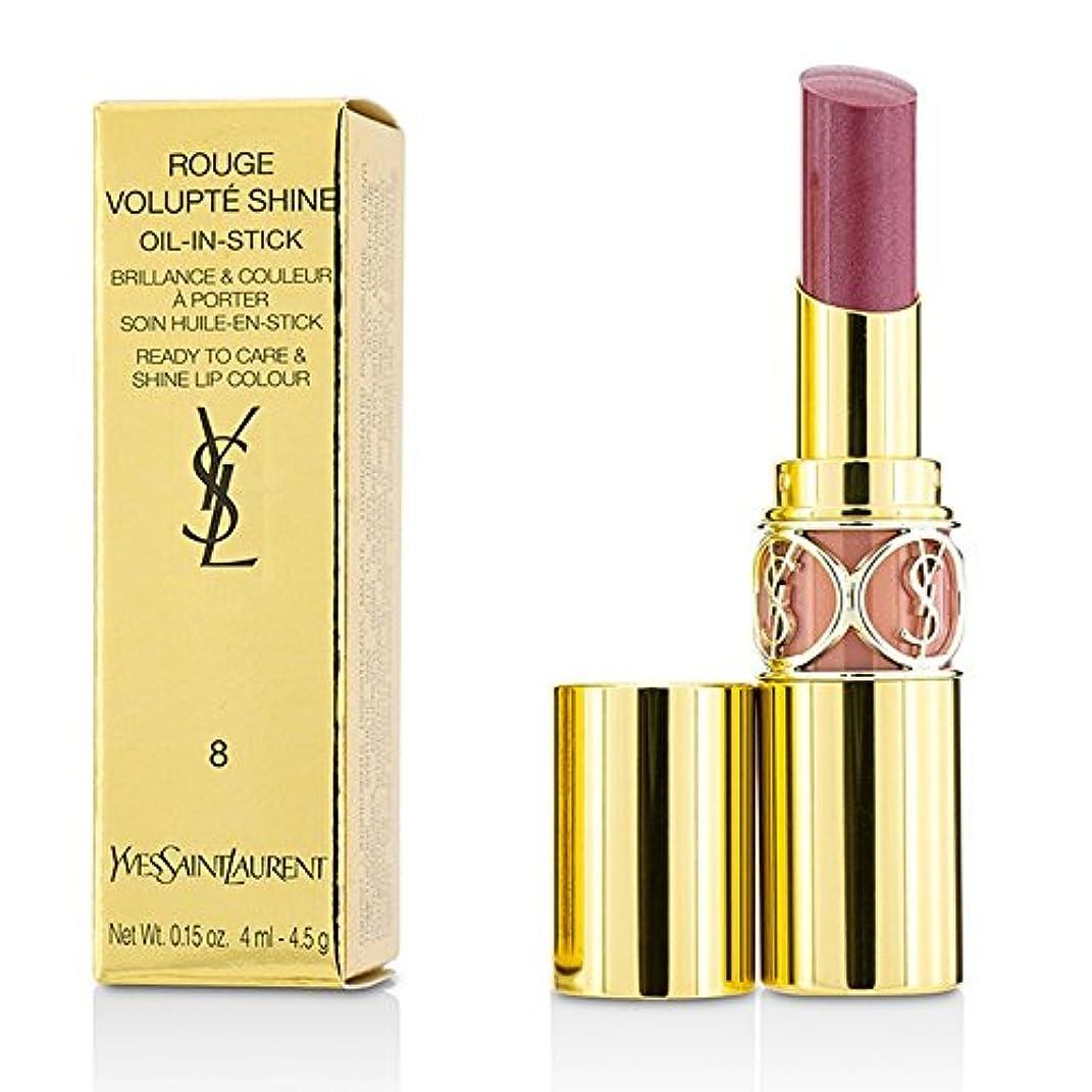 高潔なタブレット等価イヴサンローラン ルージュ ヴォリュプテ シャイン - # 8 Pink In Confidence/Pink Blouson 4.5g/0.15oz並行輸入品