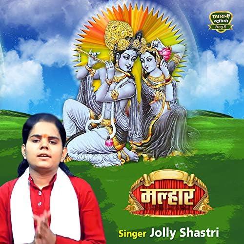 Jolly Shastri