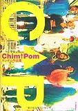 Chim↑Pom---チンポム作品集
