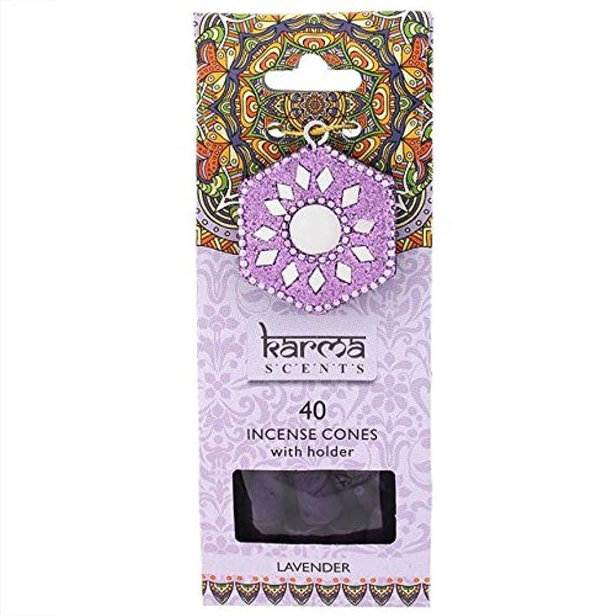 野望仕出します徐々にKarma Lavender Incense Cones Gift Set