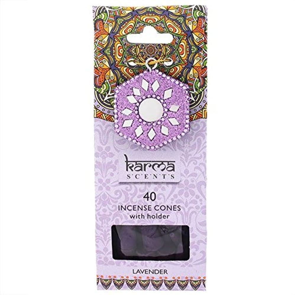プロット早める彫刻Karma Lavender Incense Cones Gift Set