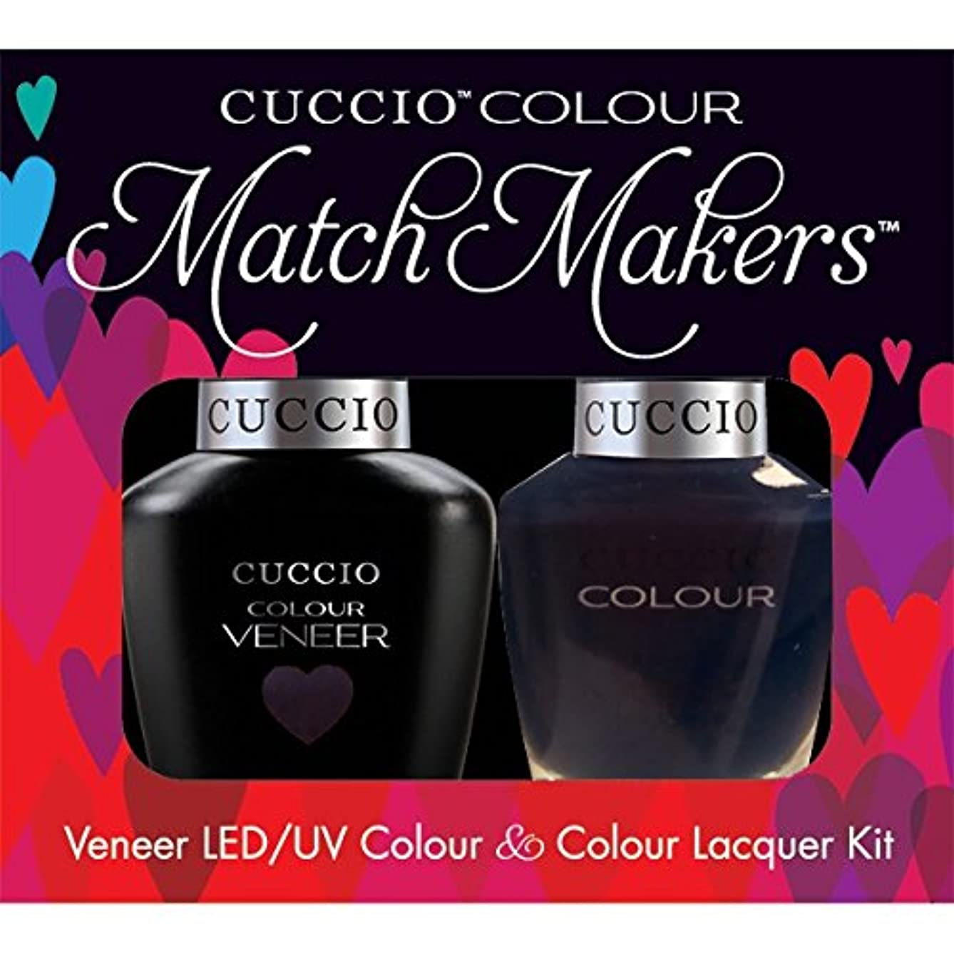 誤解させる強要里親Cuccio MatchMakers Veneer & Lacquer - Wild Knights - 0.43oz / 13ml Each