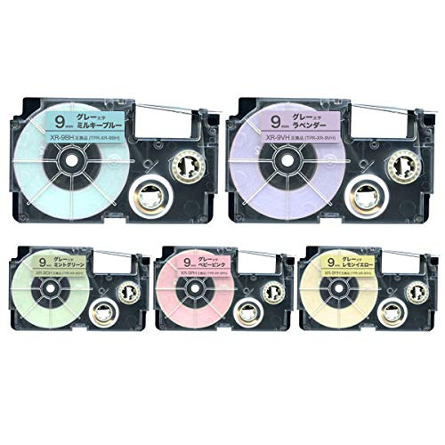 カシオ用 ネームランド 互換 テープカートリッジ 9mm ソフト 全5色セット