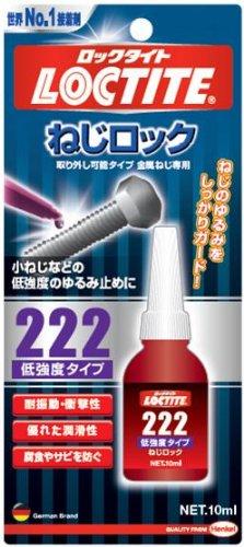 ねじロック222 10ml LNR-222