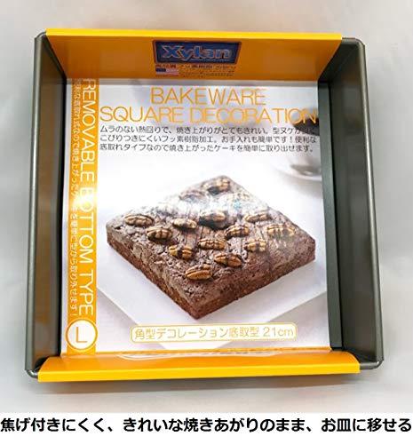 富士ホーローベイクウェアフッ素角型デコレーション底取型21cm57292