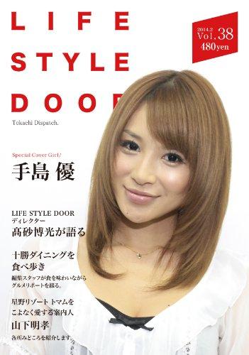 LIFE STYLE DOOR.Vol.38 (ディレクター高砂博光が語る。)