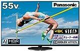 パナソニック 55V型 4Kダブルチューナー内蔵 倍速表示 液晶 テレビ Dolby Atmos(R)対応 イネーブルドスピーカー搭載 VIERA TH-55HX950