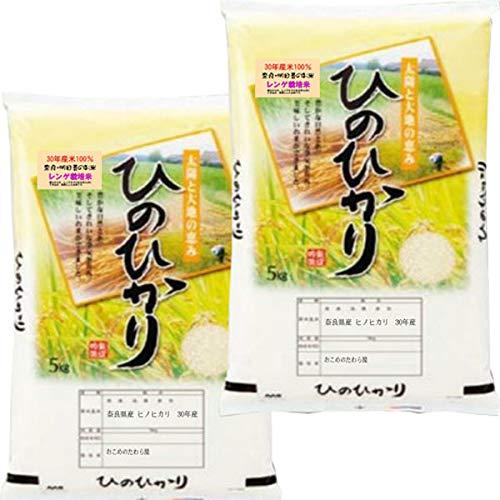 令和2年産 奈良産 ヒノヒカリ 10kg (5kg×2袋) レンゲ栽培米 (玄米のまま(5k×2))