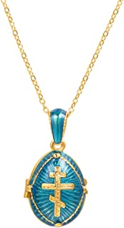 U7 Orthodox Cross Pendant & Chain 22