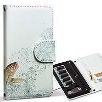 スマコレ ploom TECH プルームテック 専用 レザーケース 手帳型 タバコ ケース カバー 合皮 ケース カバー 収納 プルームケース デザイン 革 アニマル 魚 さかな 水 みず 007741