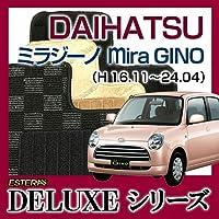 【DELUXEシリーズ】DAIHATSU ダイハツ ミラジーノ MIRA_GINO フロアマット カーマット 自動車マット カーペット 車マット(H16.11~21.04、L6#0S) エデングレー ab-da-miragino-16l6-delegr