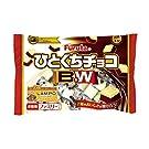 フルタ ひとくちチョコ 185g(16袋入×1ケース)