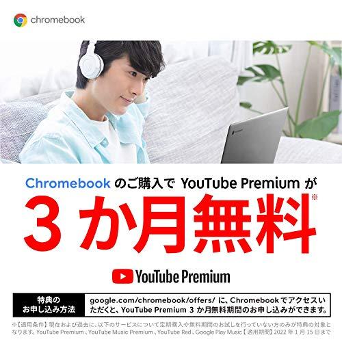 GoogleChromebookLenovoノートパソコン14.1型HD液晶英語キーボードS330