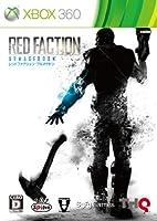 レッドファクション:アルマゲドン - Xbox360